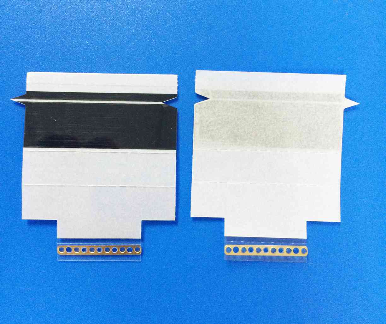 Clip & Splice Panasonic CM602